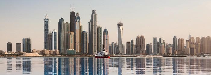 TOP ANGEBOT: Dubai: 5 Tage im 5*Hotel Atlantis inkl. Flug+Transfer+Frühstück um nur 499€ ab München im November