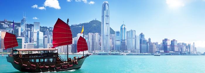 Hongkong: 1 Woche im 3,5*Hotel in Hafennähe inkl. Flug im März ab 797€