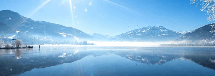 Seehotel Bellevue – Zell am See