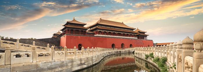 Flug Peking