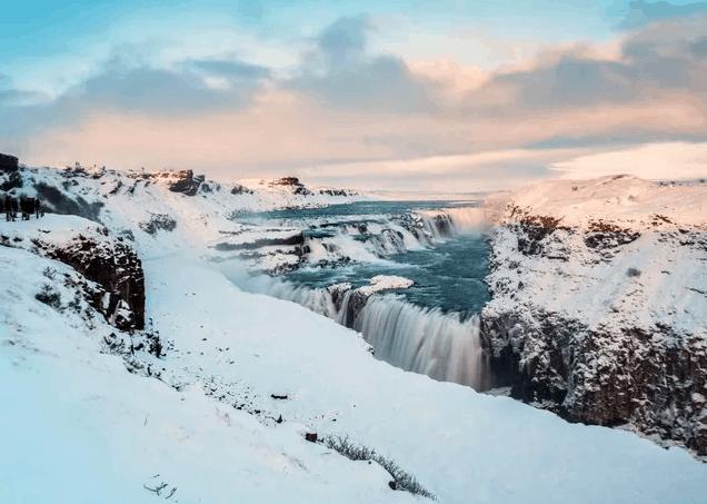 Reykjavik Urlaub Island